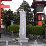 東伏見稲荷神社を訪れた感想をレポートしてみた